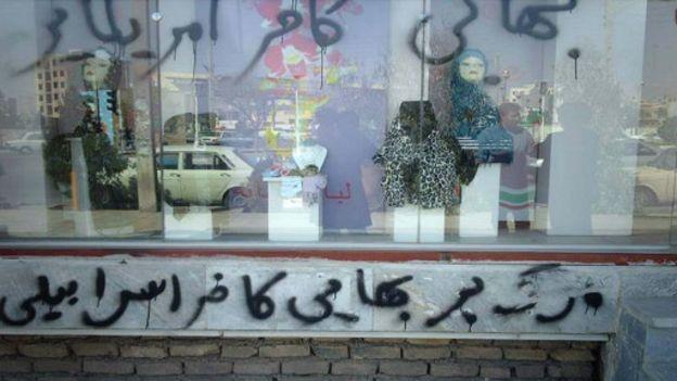 """Parole gegen Baha'i auf einem Schaufenster: """"Baha'i, amerikanische Heiden - Tod den Baha'i, israelische Heiden"""""""