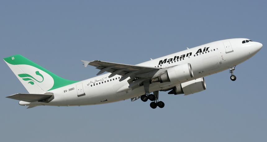 Heftige Reaktionen aus Teheran auf Zwischenfall im syrischen Luftraum, Zarif, Ashena, ICAO, USA