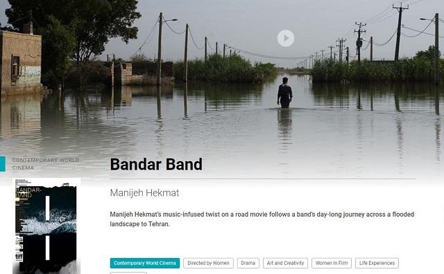 Bandar Band Kinofilm-Poster