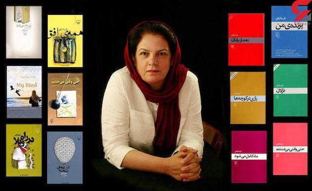 Iranische Schriftstellerinnen: In a Man's World