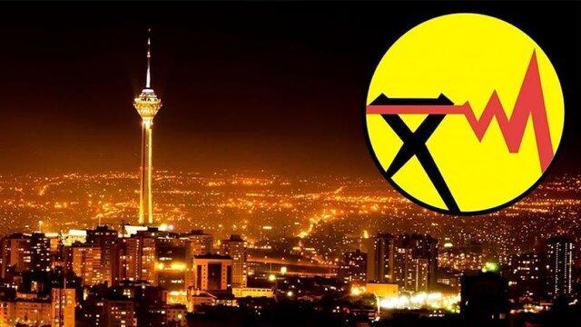 Stromausfall, Iran, Bitcoin, Masut, Kryptowährung, Teheran, Gasversorgung, Stromversorgung, Tavanir