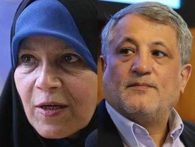 Rafsanjani, Faezeh Hashemi, Mohsen Hashemi, Trump, Iran, Khamenei, Sanktionen