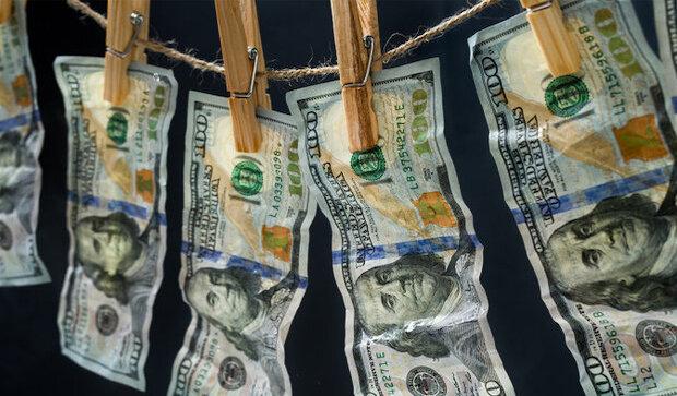 Keine internationale Institution kann Geldwäsche im Iran kontrollieren!