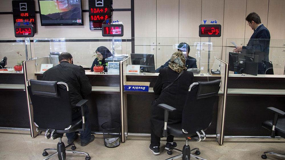 Bei den iranischen Banken betragen die Zinssätze im Durchschnitt 18 Prozent