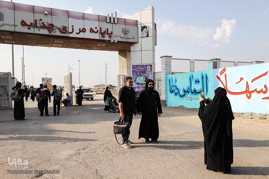 Iran schließt Grenze zum Irak