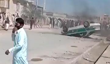 Protest in Saravan Iran