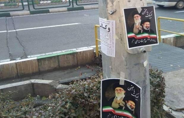 """Ein """"Schreckensszenario"""" für die Zeit nach Khamenei"""