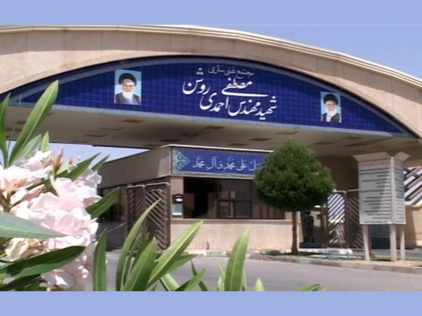 Natanz, Iranische Atomanlage Natanz, Iranische Atomenergieorganisation, Stuxnet