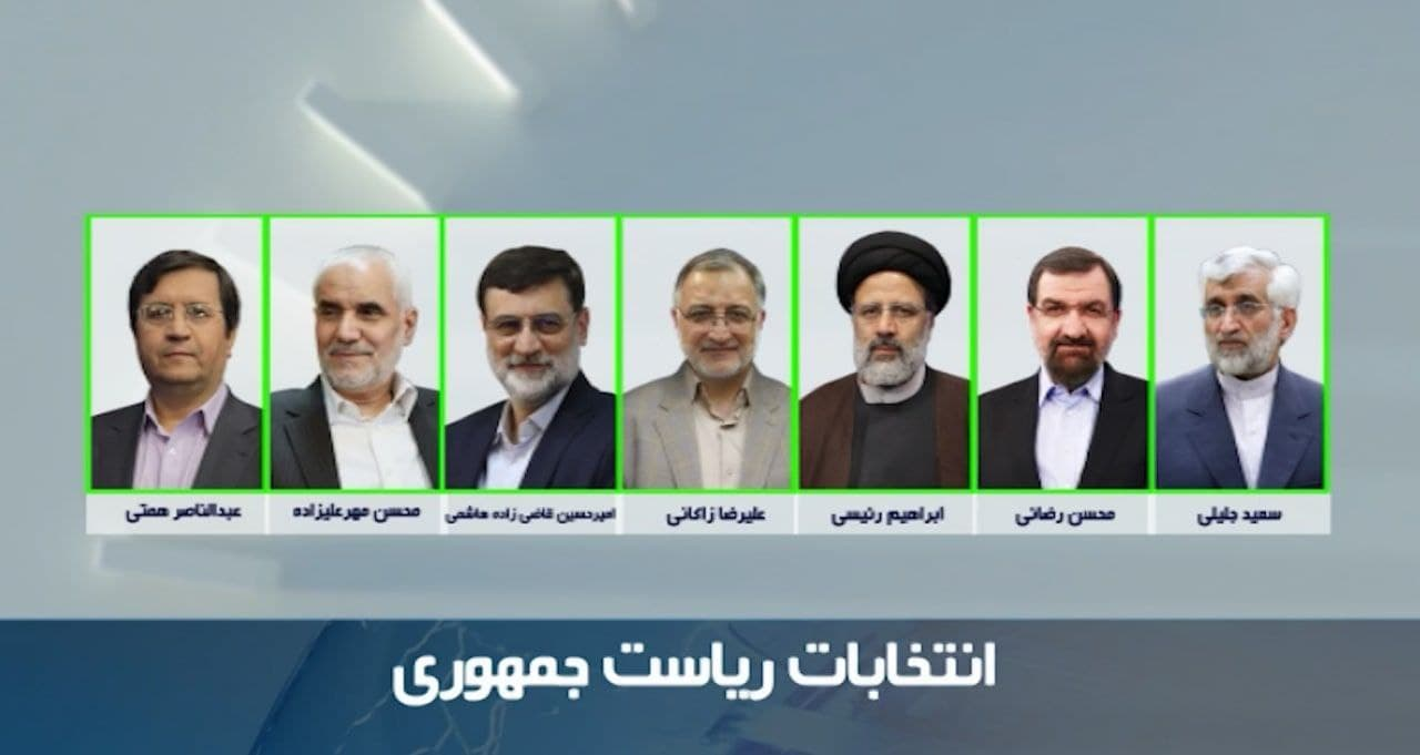 Die Kandidaten für die Präsidentenwahl am 18. Juni: (v. li.) Abdolnasser Hemmati, Mohsen Mehr-Alizadeh, Amir Hossein Ghazizadeh-Hashemi, Alireza Zakani,Ebrahim Raissi, Mohsen Rezaie und Saeed Jalili.