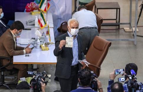 Startschuss zur Präsidentschaftswahl im Iran