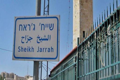 Die Partei Otsma Yehudit ist bestrebt, den Stadtteil Sheikh Jarrah in Besitz zu nehmen!