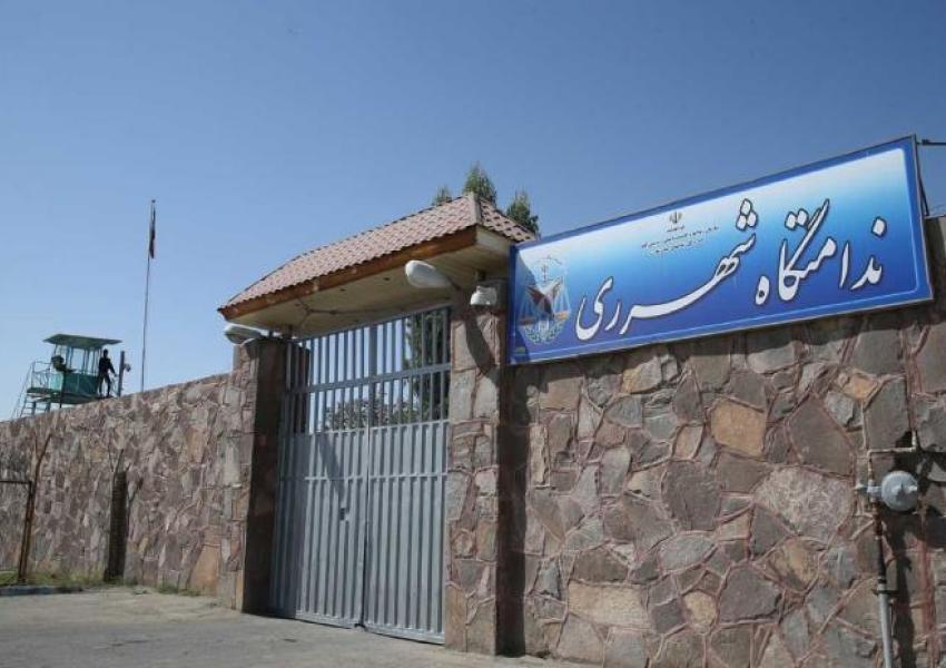 Qarchak-Gefängnis, Frauengefängnis Teheran, Nasrin Sotoudeh, Reza Khandan