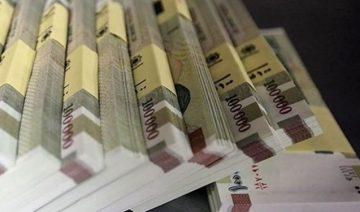 Geldmenge, Iran, Liquidität, Inflation, Staatsschulden, Iranische Zentralbank, Iranische Banknoten,