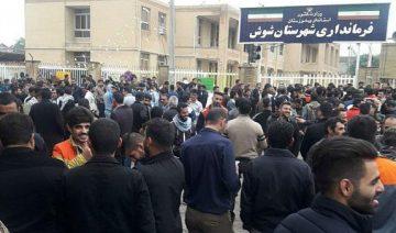 Haft Tappeh, Streik, Kundgebung, Esmail Bakhshi, Sepideh Qolian, Arbeiterprotest