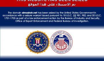 PressTV, Al-Alam, Kawthar TV, US-Justizministerium