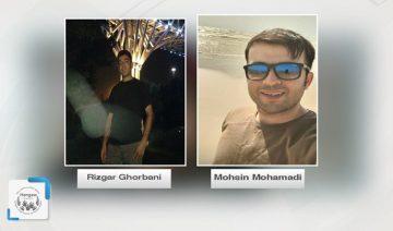 Iranische Flüchtlinge, Kurd, Rizgar Ghorbani (links) und Mohsen Mohamadi, Asylbewerber in Griechenland, Marivan, Kordetsan