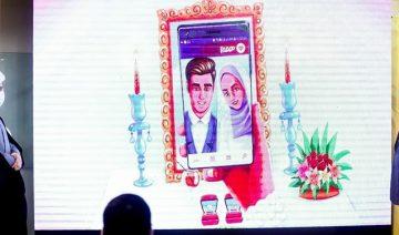 Hamdam, Iran, App für Islamische Partnervermittlung, Islamische Heiratsvermittlung, Heiratsrate im Iran, Geburtsrate im Iran