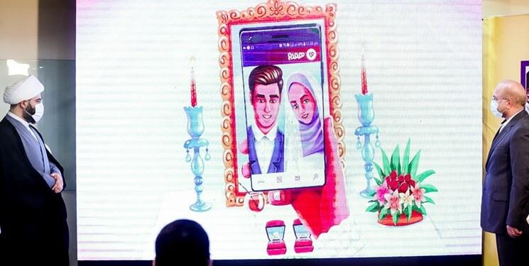 App für islamische Partnervermittlung