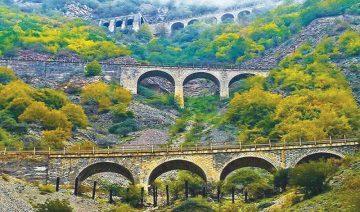 Iran Welterbe, Iran Weltkulturerbe, UNESCO, Iranische Eisenbahn, Schah Reza Pahlavi, Veresk-Brücke