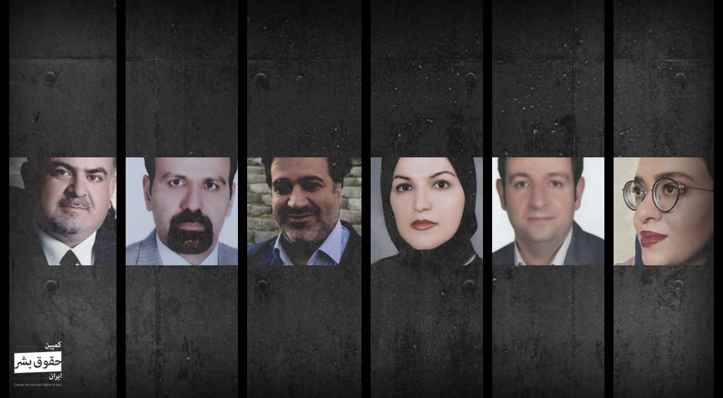 Inhaftierung, Anwälte, Corona Iran, Inhaftierungen, Bürgerrechtler, Menschenrechte, Mostafa Nili, Leila Heidari, Mohammadreza Faghihi, Arash Keykhosrawi, Maryam Afrafaraz, Mehdi Mahmoudian