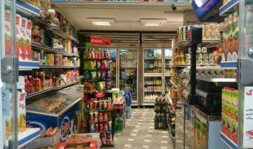 Lebensmittelladen, Iran, Inflation, Verteuerung, Lebensmittelgeschäft Teheran, Iranische Wirtschaft, Sanktionen gegen Iran