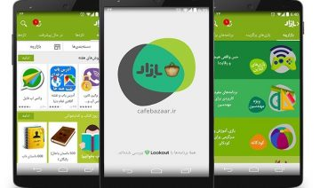 Google Play, Iran, Google, App Store, iranische Apps, US-Sanktionen, Bazar, Filimo, Taghche, Aparat, Balad