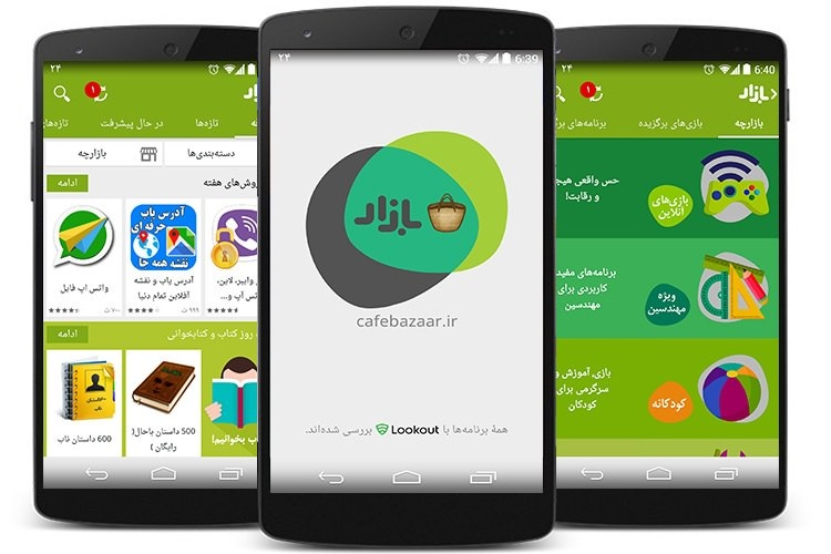 Iranische Apps aus Google Play entfernt