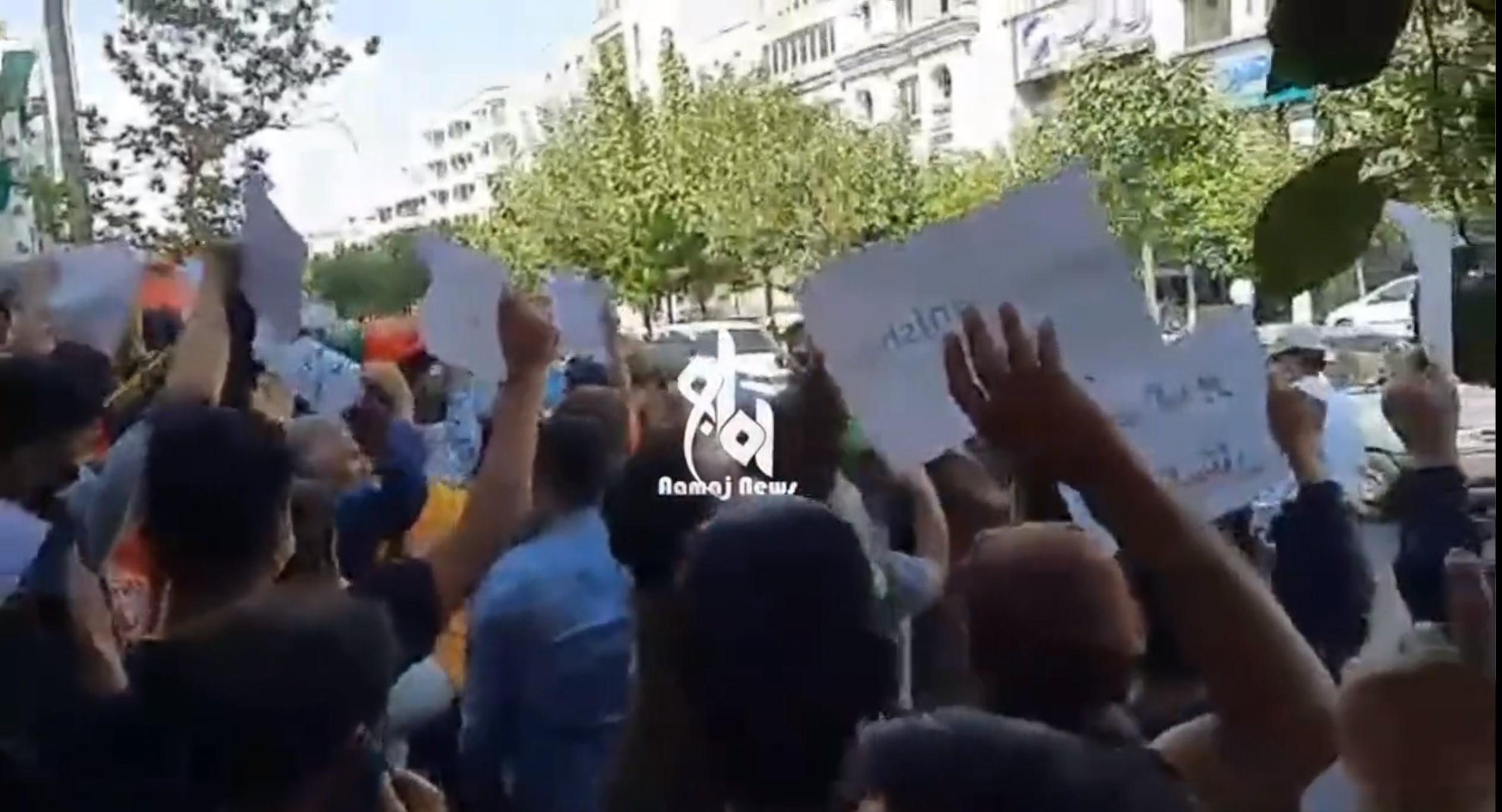 Protest vor pakistanischer Botschaft im Iran
