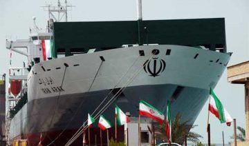 Iran, iranische Schiffahrtsorganisation, Handel mit China,