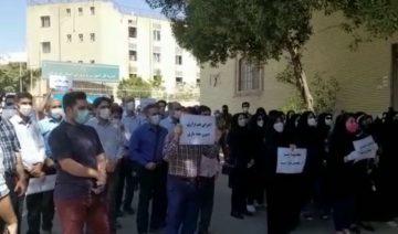 Lehrerprotest, Iran, Armut, Inflation, Schlechte Bezahlung