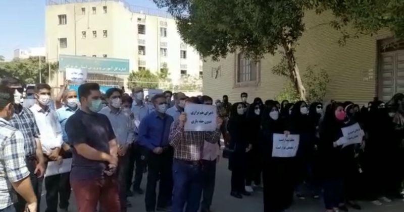 Lehrkräfte protestieren in Dutzenden Städten