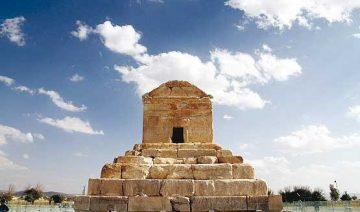 Grabmal Kyros II. Kyros der Große. Pasargad, Ezzatollah Zarghami, Iranisches Kulturministerium