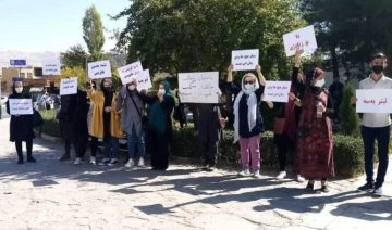 Femizid, Iran, Sanandadsch, Kurdestan, Kordestan, Gewalt gegen Frauen, Frauenrechte