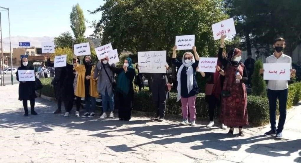 Protest gegen Femizide in Sanandadsch