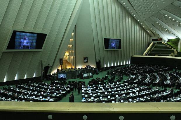 90 Parlamentarier*innen von Wiederwahl ausgeschlossen
