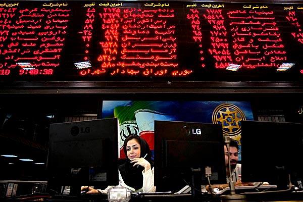 IWF korrigiert Prognose für iranisches Bruttoinlandsprodukt nach unten